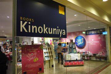 Kinokuniya-Store
